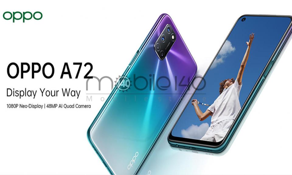 رونمایی از اوپو A72 با پشتیبانی از فناوری 5G و تفاوت آن با نسخه 4G
