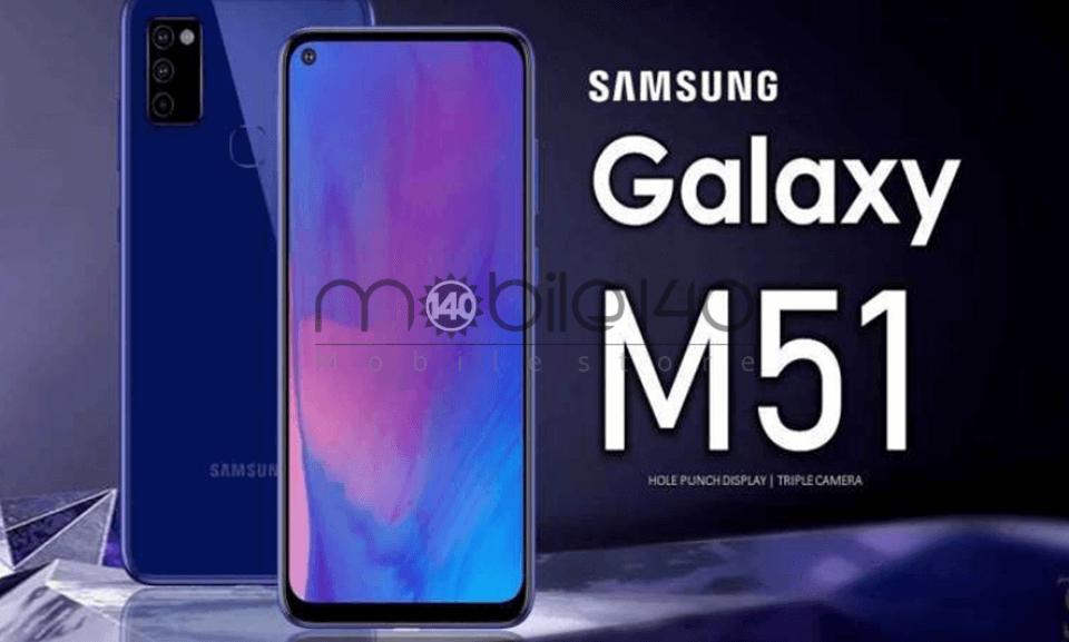 گلکسی M51 با دوربین 12 مگاپیکسلی فوق عریض معرفی خواهد شد