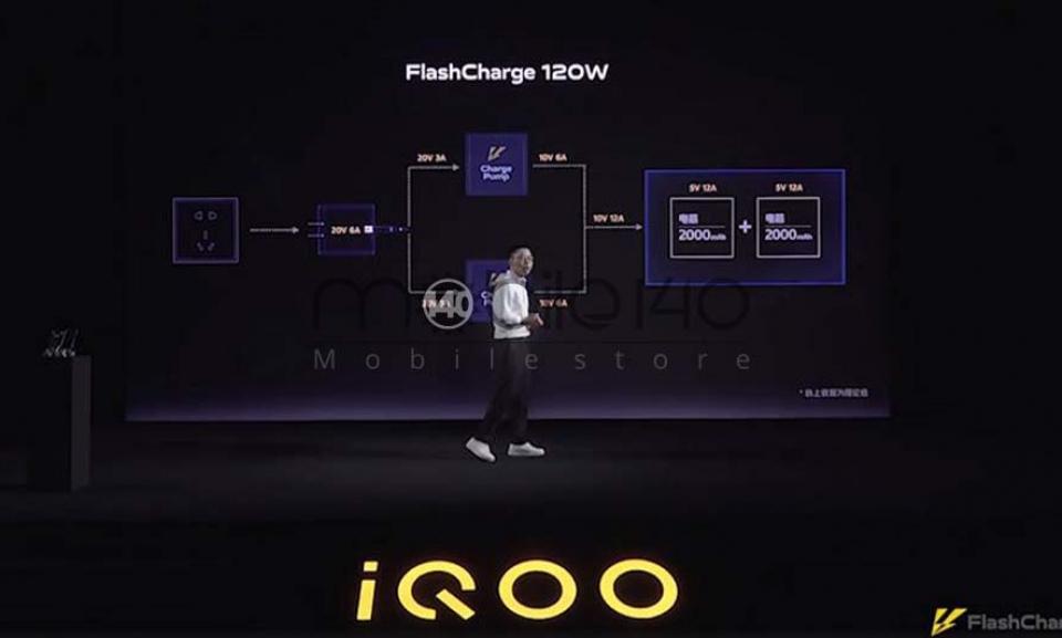 شارژ سریع 120 وات iQOO رونمایی شد , شارژ کامل تنها در 15 دقیقه!