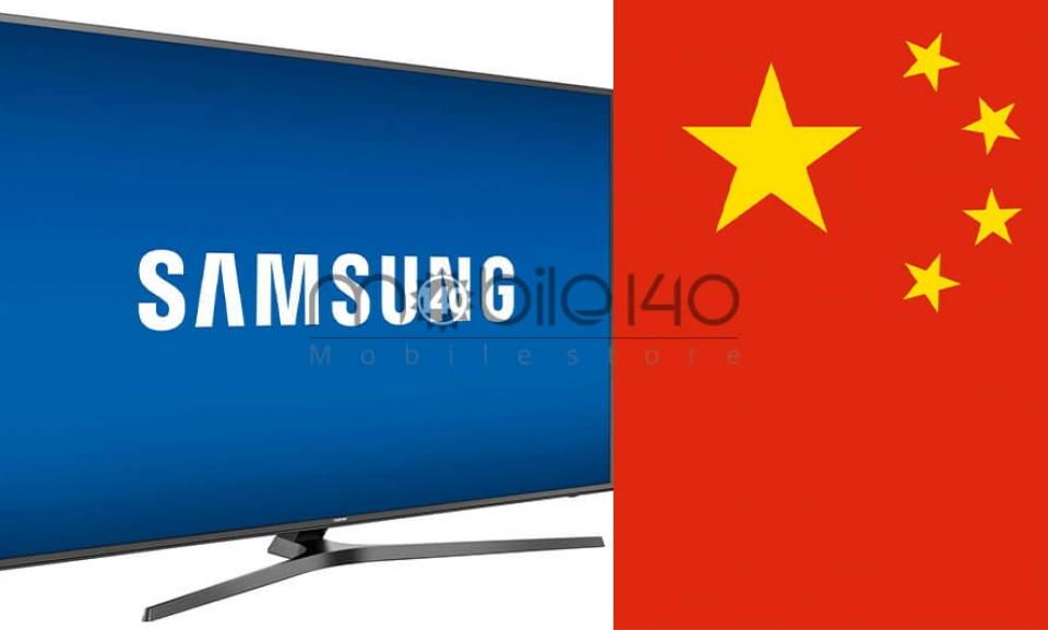 سامسونگ تولید تلویزیون در چین را متوقف میکند.
