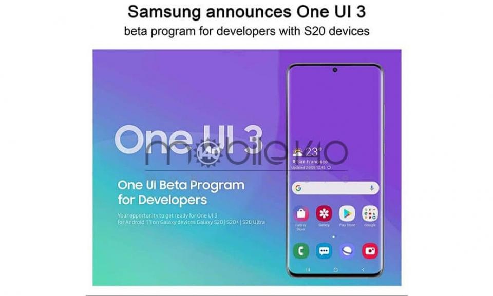 نسخه بتا عمومی One UI 3.0 به زودی برای سری Galaxy S20 در کره جنوبی عرضه می شود