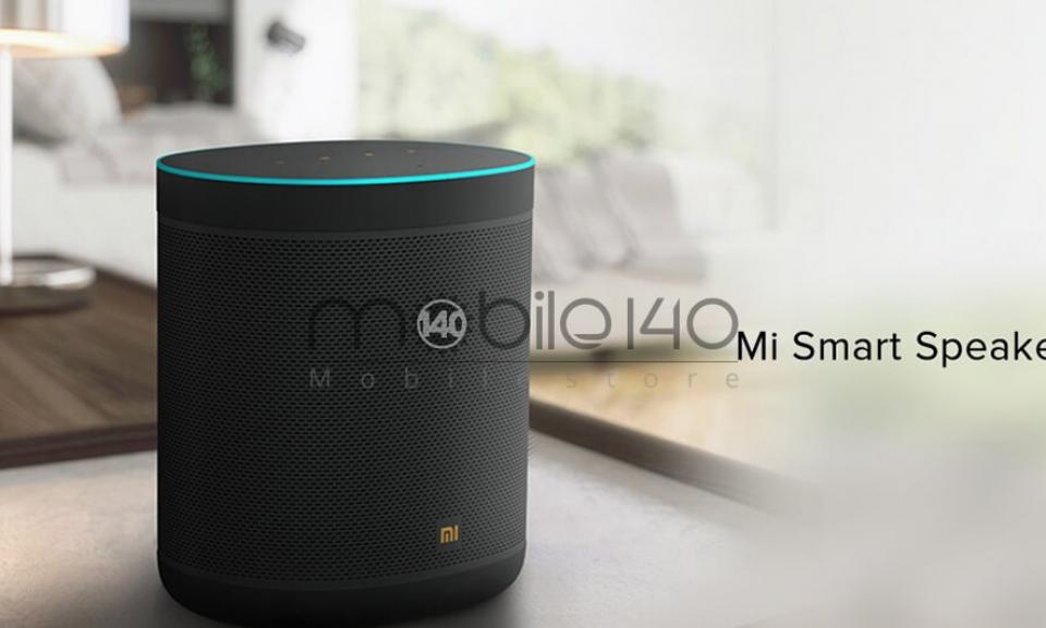 اسپیکر شیائومی Mi Smart با پشتیبانی از گوگل اسیستنت عرضه شد.