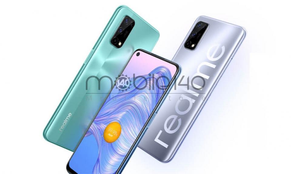 ریلمی احتمالا گوشی جدید Realme 7 5G را معرفی میکند
