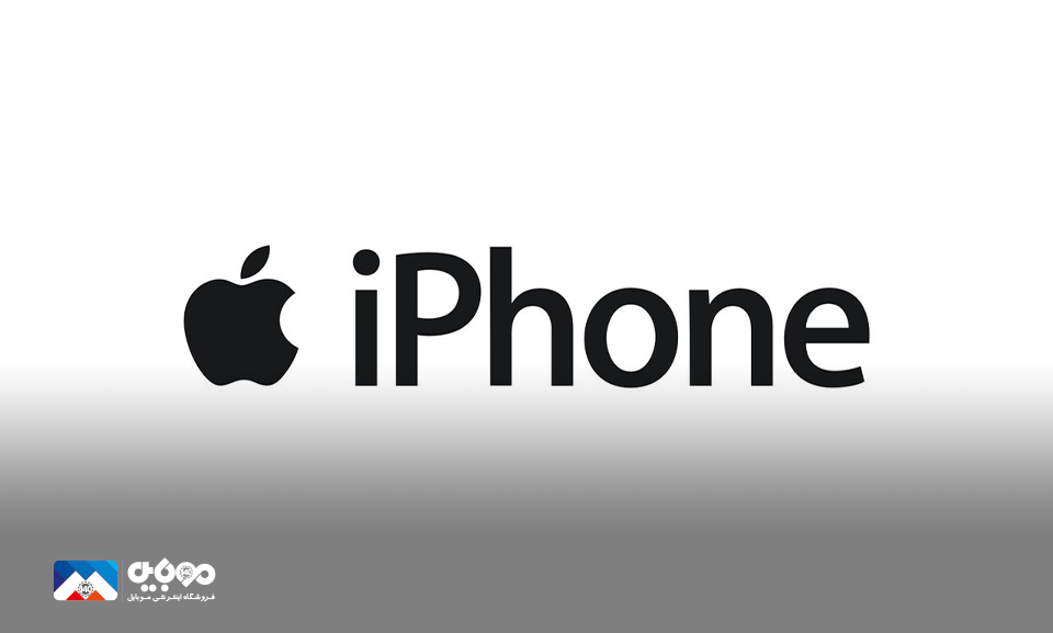 انتشار بتا IOS 14.6