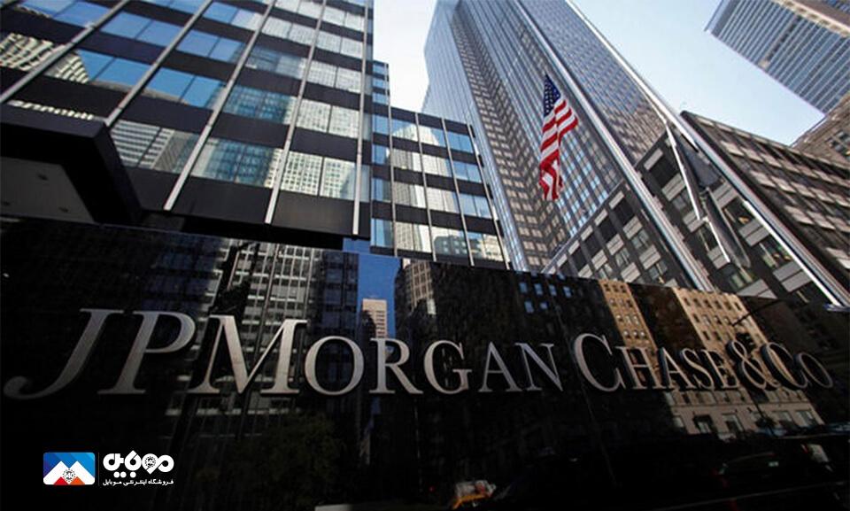 بزرگ ترین بانک آمریکا وارد بیت کوین شد