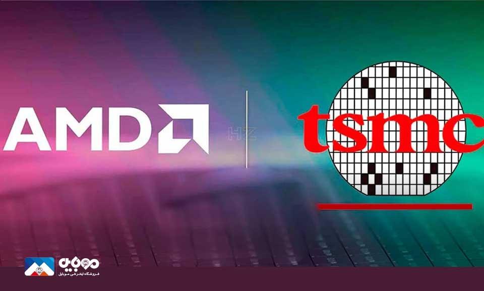 AMD برای تولید تراشههای نسل بعد به TSMC کمک میکند