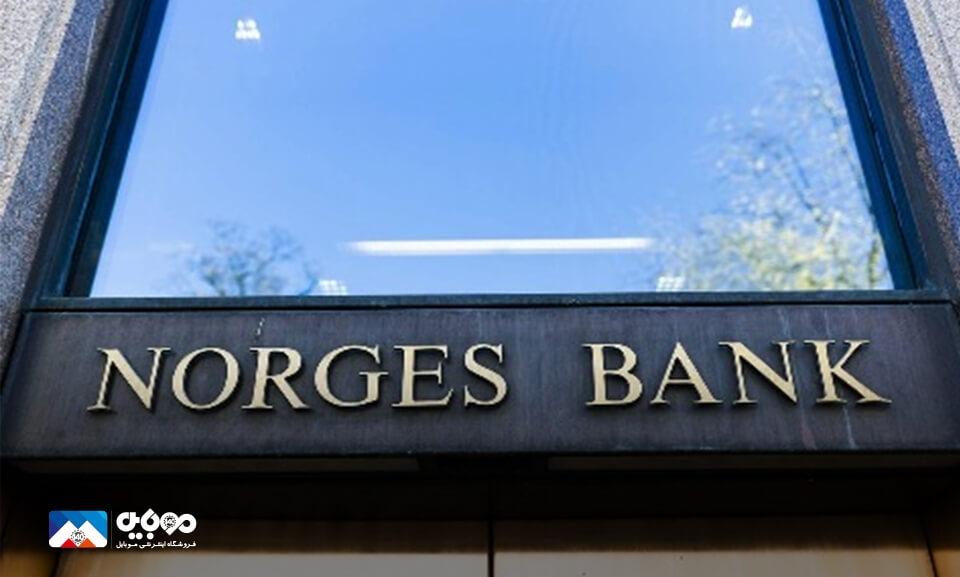 آغاز نسخهی آزمایش ارز دیجیتال در بانک مرکزی نروژ