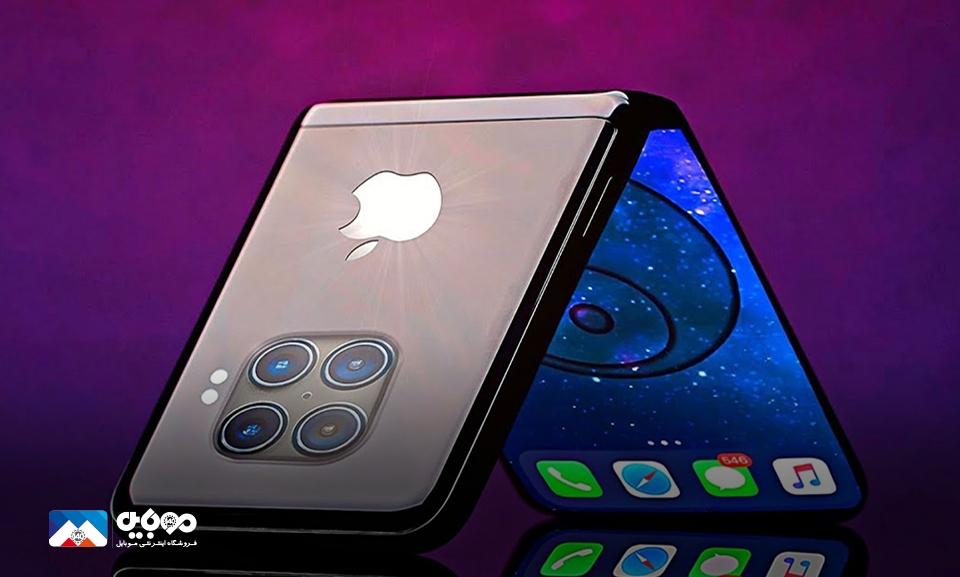 معرفی گوشی تاشوی اپل در سال 2023