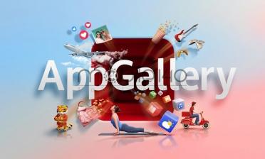 کمپانی هواوی برای منتشر کردن بازیهای خود روی اپ گالری جایزه میدهد