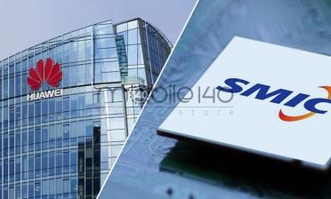 SMIC بزرگترین شرکت چیپساز در چین به لیست سیاه آمریکا اضافه شد
