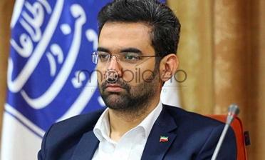 آذری جهرمی از خود دفاع کرد