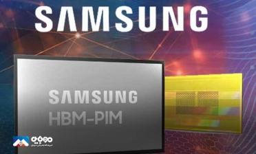 پردازشگر هوش مصنوعی با پهنای باند HBM-PIM ساخته خواهد شد