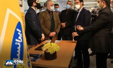 بازدید وزیر ارتباطات از غرفه ایرانسل