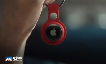 ایرتگ کاربردی ترین محصول رونمایی شده در مراسم Spring Loaded اپل
