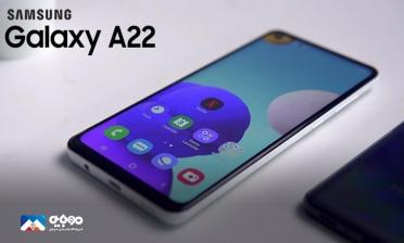 مشخصات و عکس های رندر مدل 4G و 5G گوشی گلکسی A22 سامسونگ منتشر شد