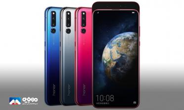 نسخهی جدید گوشی هوشمند آنر مجیک معرفی میشود