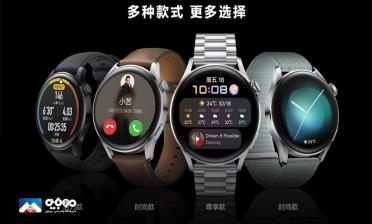 ساعتهای هوشمند Huawei Watch 3 با سیستمعامل هارمونی وارد بازار شد