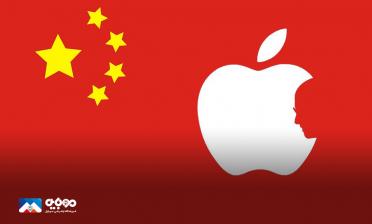 چین بزرگترین منبع تامینکننده قطعات اپل شد