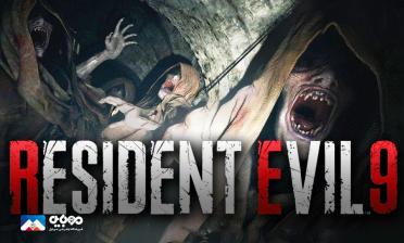 احتمال طولانی شدن زمان ساخت بازی Resident Evil 9