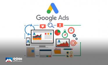 همکاری گوگل و رگولاتورهای بریتانیا برای تبلیغات هوشمند