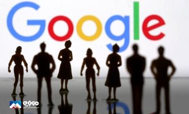 سلطه بخش تبلیغات گوگل زیر ذرهبین اتحادیه اروپا قرار گرفت