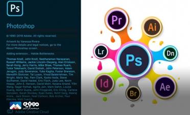 10 تا از برترین نرمافزارهای گرافیکی دنیای کامپیوتر (بخش دوم)