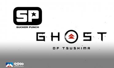 نقشههای استودیو Sucker Punch برای فرنچایز Ghost of Tsushima