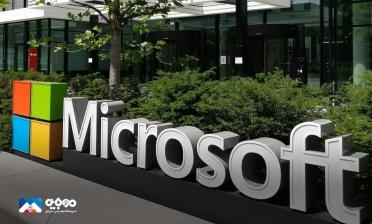 کارمندان مایکروسافت در دوره کرونا 1500دلار پاداش دریافت میکنند