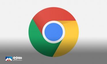 چگونه پیشنهادهای گوگل کروم در تب جدید را حذف کنیم؟