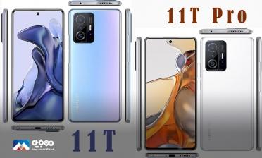 گوشیهای شیائومی 11T Pro و 11T معرفی شدند
