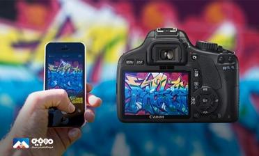 دوربین حرفهای عملکرد بهتری دارد یا دوربین گوشی؟