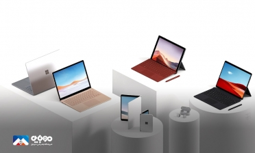 محصولاتی که در رویداد مایکروسافت سرفیس معرفی میشوند