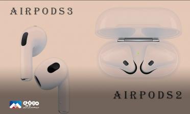 مقایسه دو ایرپاد اپل مدل 3 و ایرپاد 2