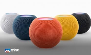 رنگهای جدید هومپاد مینی اپل رونمایی شد