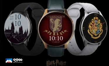 ساعت هوشمند وانپلاس با طرح هریپاتر رونمایی شد