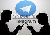تماس تصویری به اپلیکیشن تلگرام اضافه شد