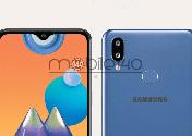 سامسونگ از گوشی M01s در هند رونمایی کرد