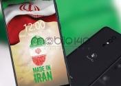 تلفن همراه ایرانی بزودی تولید می شود