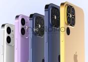 گوشی آیفون 12 این بار با قیمتی بالاتر نسبت به آیفون 11 به بازار خواهد آمد.