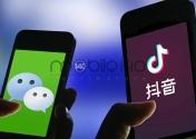 اجرای حکم مسدود سازی وی چت و تیک تاک در ایالات متحده