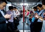 ویروس کرونا ، کاربران چینی را در اینترنت به 940 میلیون نفر رساند