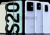 گوشی های جدید سامسونگ اولین دریافت کنندگان اندروید جدید می باشند