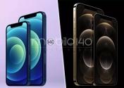 مقایسه گوشی های آیفون سری 12