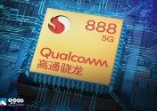 اکسون 30 پرو به پردازندهی قدرتمندی مجهز خواهد شد