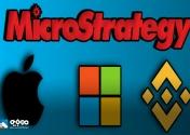 سهام اپل، مایکروسافت و مایکرواستراتژی توسط بایننس توکن عرضه می شود