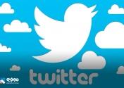 توییتر در سه ماه اول سال 2021، 1.04 میلیارد دلار درآمد داشته است
