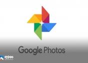 باید برای استفاده از گوگل فوتوز هزینه پرداخت کنید