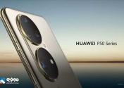 هوآوی رسما از طراحی پرچمدار جدید خود P50 رونمایی کرد