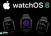 فهرست مدلهای اپلواچ که به سیستمعامل watchOS 8 مجهز میشود