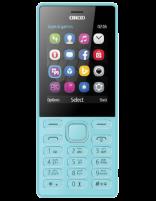 گوشی موبایل ارد مدل 216 ای دو سیم کارت